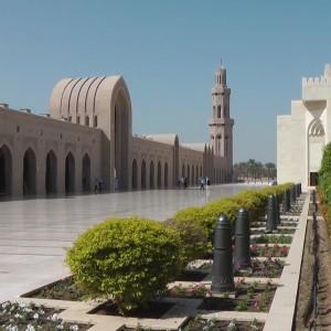 REISE-Logovid Oman Große Moschee